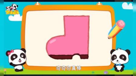 简笔画 2-6岁幼儿园宝宝简笔画视频教程 画靴子