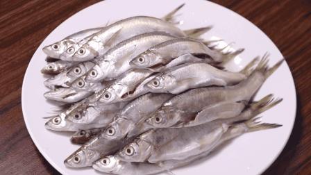 """""""小河鱼""""这样做, 酥脆可口, 椒香四溢, 骨头都炸酥了, 非常好吃"""