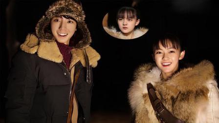 《天坑鹰猎》北京唯物主义小青年VS怕鬼神的鹰屯少女
