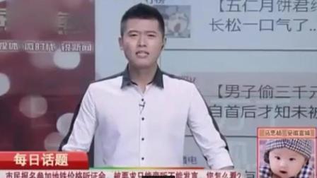 中秋节将到 五仁月饼惨遭全国声讨 滚出月饼圈! 原因究竟为哪般?