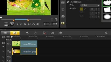 小白视频特效2修改屏幕录像不规则视频尺寸到720p