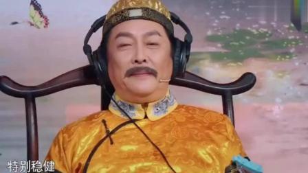 """张铁林唐国强张国立三位皇上实力表演""""还不给朕跪下! """""""