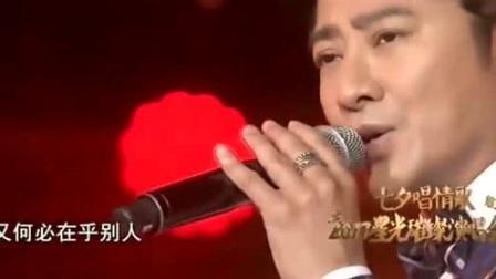 十几年后他再唱《乌龙闯情关》主题曲, 勾起了多少人的回忆!
