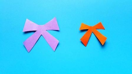 儿童剪纸小课堂: 剪纸蝴蝶结, 动手动脑, 一学就会