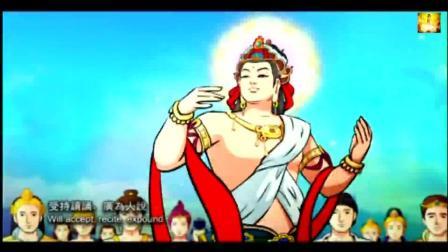 佛教传奇故事普贤菩萨