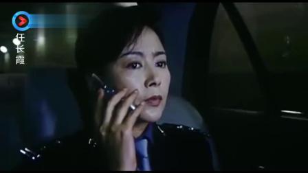 任长霞: 任局长接到恐吓电话, 坏人拿她的孩子要挟她, 任长霞急了