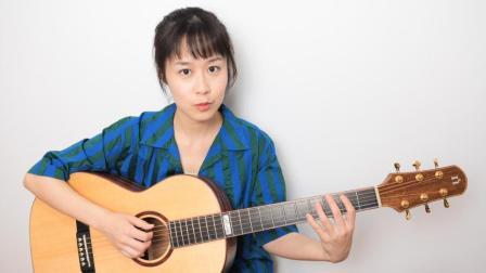 陪你练琴 第45天 南音吉他小屋 吉他基础入门教学教程