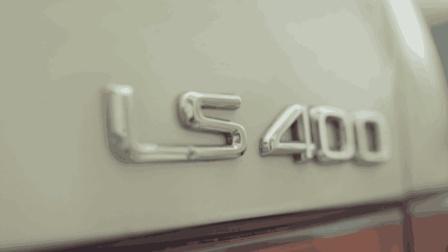 艺术造物者 iAcro光影体验日 LS400改装预告 Part.1