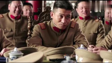 《少帅》张作霖对付老蒋: 他们党军有三民主义, 我们吃饭主义吧!