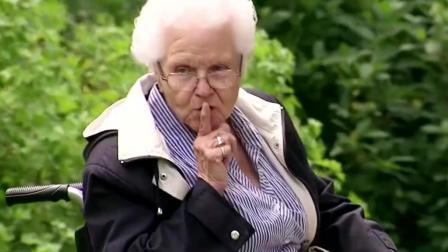 国外恶搞 奶奶这么大年纪还出来做毒贩