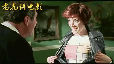 【老虎】美女为了偷名画把画贴在身上《飞天大