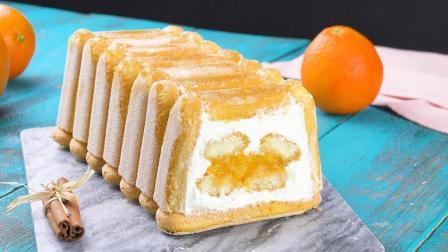 这个甜点到底是提拉米苏还是柳橙蛋糕, 由你来决定