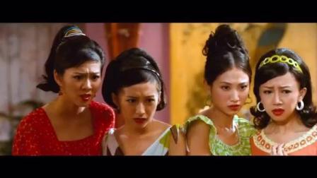 金钱帝国: 美女贩毒商看上陈奕迅, 跟他的九个老婆谈判, 治得服服帖帖