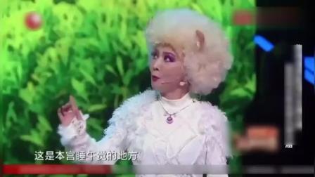 2017年蔡明演小品喜欢cosplay 猫女形象最经典