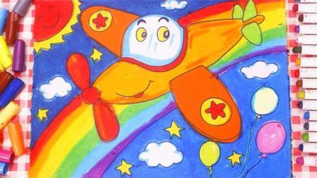 儿童画场景故事 飞上天空看彩虹的小飞机