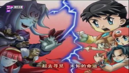动画恐龙宝贝之龙神勇士主题曲《爱不会绝迹》