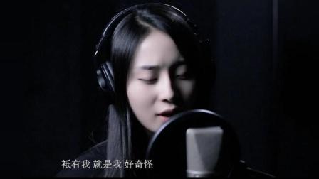 女声版华晨宇《烟火里的尘埃》唱进心里了!