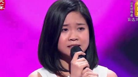 泰国小邓丽君, 参加《中国好声音》一首歌征服所有导师, 与邓丽君一般无二