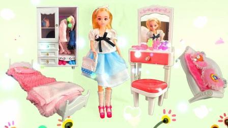 芭比娃娃 乐吉儿的梦幻房间