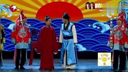 宋小宝和杨树林演小品, 一句话一个动作, 让观众