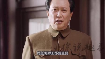 他堪称皇帝专业户, 演过20多个皇帝, 完全承包中华上下五千年《下续》