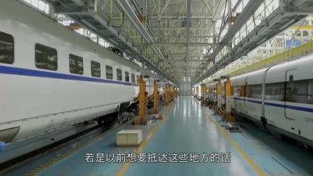 中国又一超级工程, 海底真空高铁, 令西方国家很羡慕!