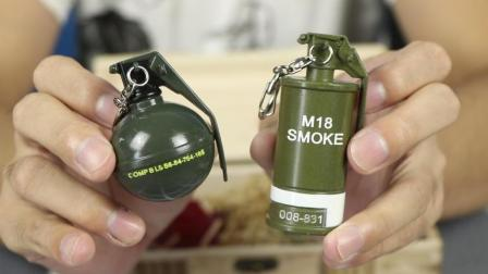 试玩绝地求生手雷烟雾弹, 一比一还原游戏, 拿在手里太酷了