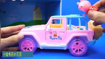 佩奇和苏西一起开车