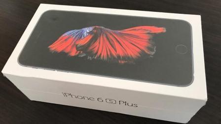 1799买了台原价6000元的苹果手机, 打开包装盒那一刻: 我了个去?