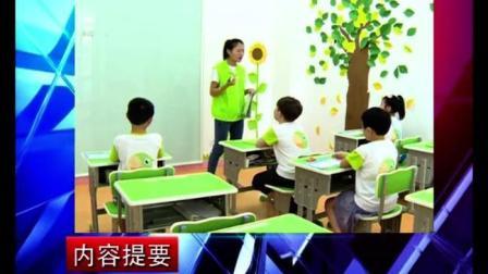 北京可爱学教育入驻凤台:它有什么魅力?