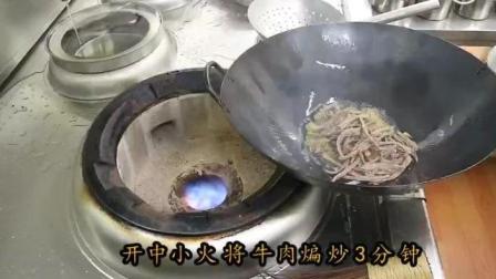 """厨师长教你: """"冷吃牛肉""""的正宗做法, 看得口水直流, 味道很赞"""