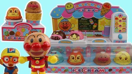日本进口面包超人冰激凌店玩具 小企鹅PORORO来吃美味的双色雪糕