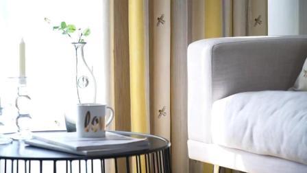 现代简约北欧田园黄色竖条绣花蜜蜂儿童房卧室遮光窗帘