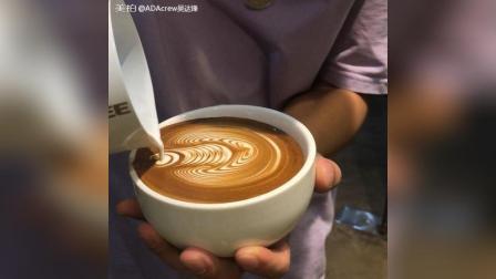 【美食教程】咖啡拉花压纹教学