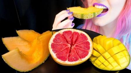国外女吃货, 吃哈密瓜, 芒果, 葡萄柚, 发出咀嚼声, 吃得太馋人了
