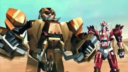 《超兽武装》对族人失望透顶的泰雷, 决心加入超兽战队共同对付冥王