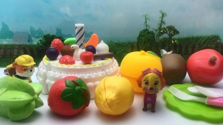 百变汪汪队立大功玩具  狗狗分享食物水果蛋糕切切 狗狗分享食物水果蛋糕切切
