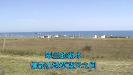 青海甘肃自驾游(9)青海湖, 我们终于来啦