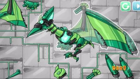 恐龙组装 恐龙游戏 霸王龙 翼龙 变形龟组装