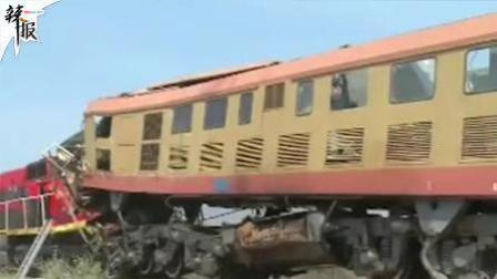 安哥拉火车相撞  电梯不文明现象  丹麦国家队
