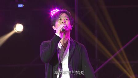 晚会现场, 张洪量与歌迷深情对唱《广岛之恋》字幕版