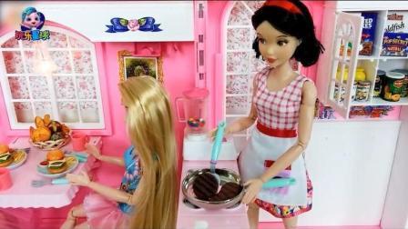 芭比的故事 芭比迪士尼公主现煎牛排饼皮做披萨过家家