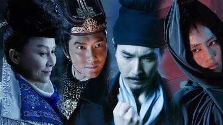 五分钟看完《狄仁杰之四大天王》刘嘉玲风姿不减色套路又廷!