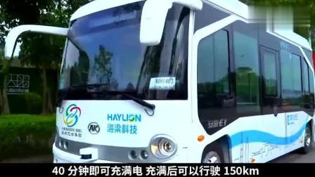 中国深圳无人驾驶公交车全球领先, 欧美出多少钱都不卖!