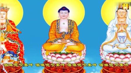 佛教音乐歌曲六字真言颂