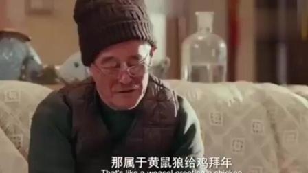 大鹏竟跟赵本山炫富, 本山大叔翻脸了