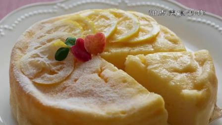 美味食谱, 柠檬奶酪蛋糕制作, 这样的美味忍不住让人尝一口
