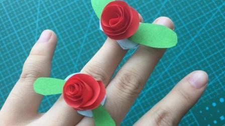 「折纸教程」小姐姐教你折玫瑰花戒指, 成功率很高, 而且很省钱