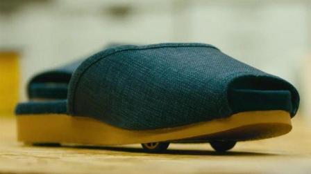 日本的汽车拖鞋, 能自动驾驶, 网友: 拖鞋精!