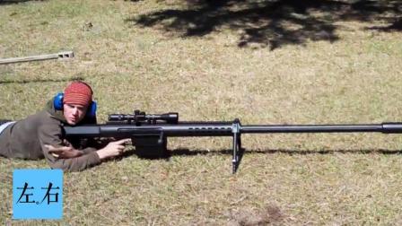 左右视频 加拿大狙击手打破世界纪录 射击子弹飞